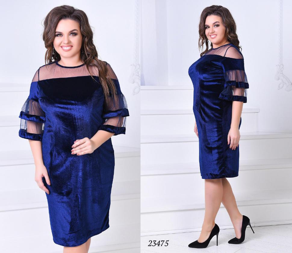 Женское белье большого размера недорого в москве массажер для лица skin