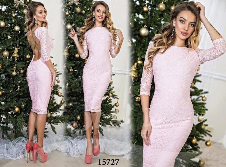 48348a44aac Вечернее платье с открытой спиной 15727 купить недорого